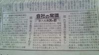 nikkei_110704