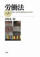 book_120217_02