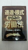 book_110627_02