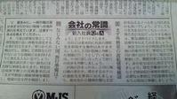 nikkei_110808