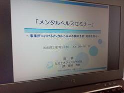 20150227