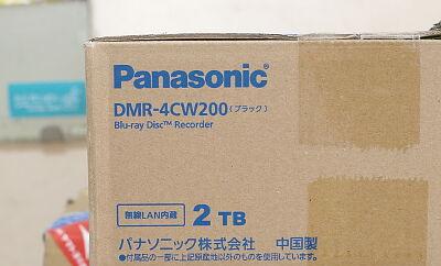DME-4CW200