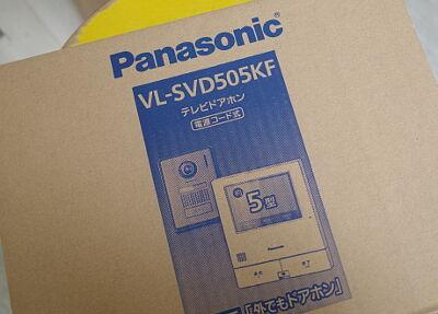 VL-SVD505KF