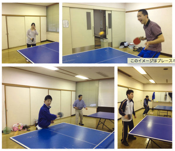 水戸地区卓球プログラム