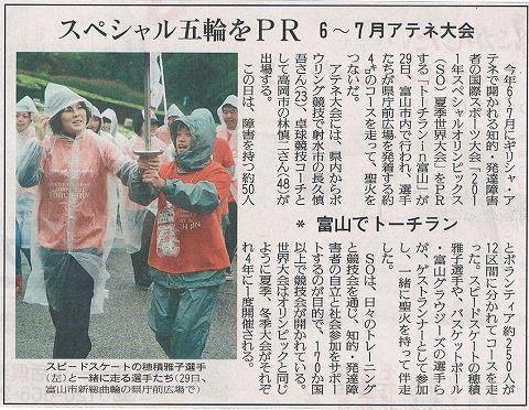 tr2011yomiuri