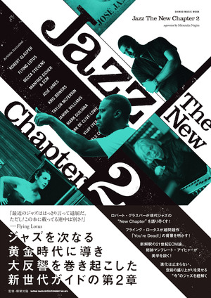 𣎨���Ƚ�㡦JTNC2_cover_obi