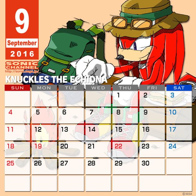 2016_9_calendar_layer