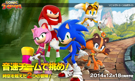 SonicToon_top_20140911