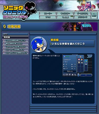 20090821
