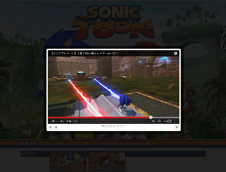 sonictoon