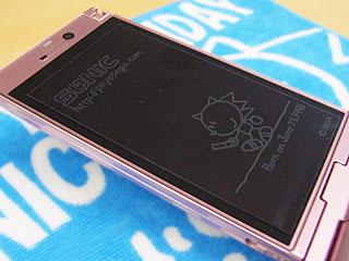 手描きソニック携帯のぞき見防止フィルター2.jpg
