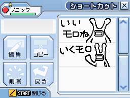 090123_ビジュアルチャット・ボスモロ・モロ星人.jpg