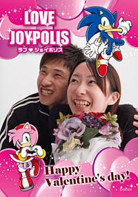 東京ジョイポリス ソニックの限定フレーム01