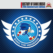 ソニック20周年サウンドトラック