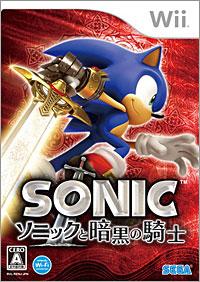 『ソニックと暗黒の騎士』.jpg