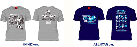 blog_t-shirts