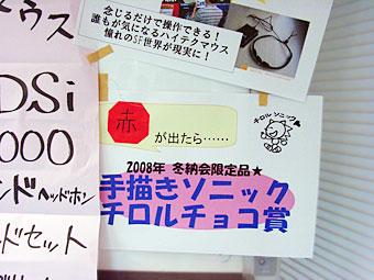 090109_6.jpg