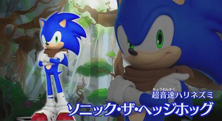 http://livedoor.blogimg.jp/sonic_channel/imgs/f/b/fb11f0d5.jpg