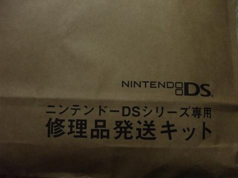 DSCF2087
