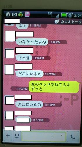 20121019005820_88_1