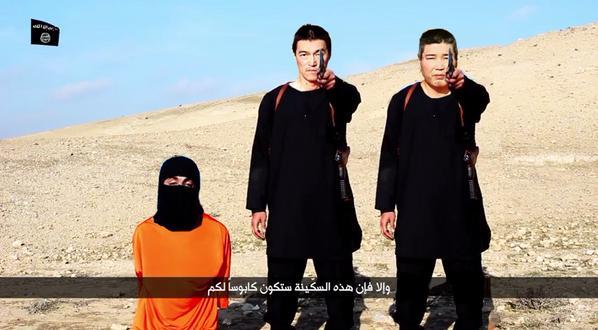 Twitterで大流行#ISISクソコラグ...