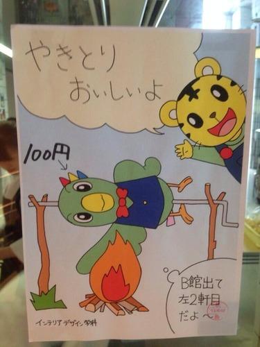 http://livedoor.blogimg.jp/sonisoku/imgs/8/8/88860f14-s.jpg