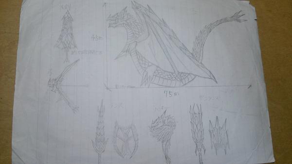 【画像】俺が中学2年の時に描いたドラゴンの絵見つけたから晒す