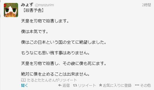 20131117004003_1_1
