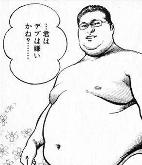 http://livedoor.blogimg.jp/sonisoku/imgs/c/a/ca275e9b.jpg