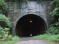 250px-Fukiage_Tunnel_2nd_Generation_Tx-re_