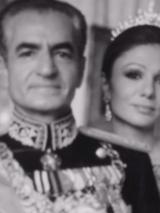 iran king