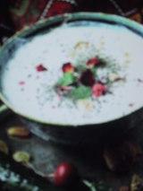 cuisinew iranien