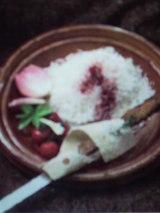 cuisine iranien