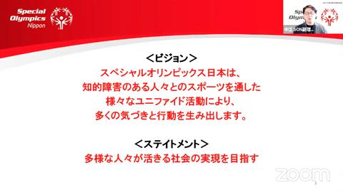 スクリーンショット 2021-03-30 4.25.02