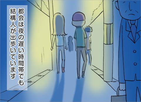 street-night2