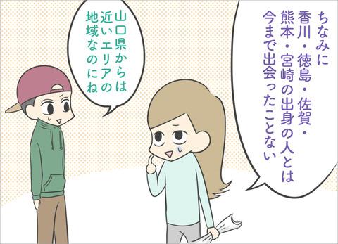 tokyo-rocal4