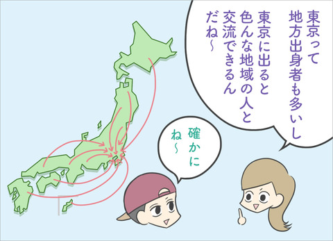tokyo-rocal3