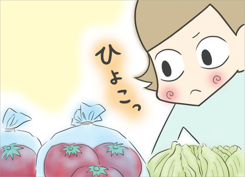 fuzei-sell1