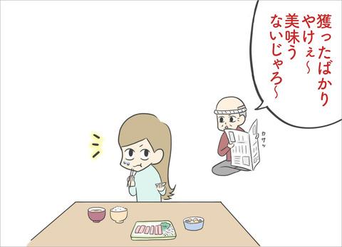 sashimi-fresh3