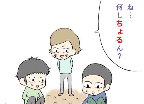 arijigoku1