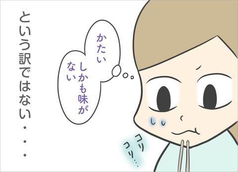 sashimi-fresh2