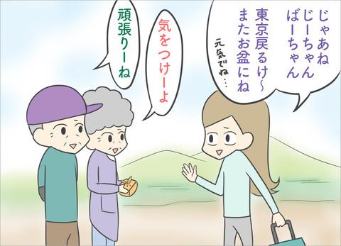 ohagi1
