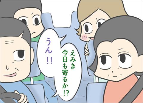 udon-machine3