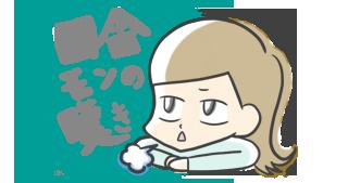 sonminsoul-category-nageki