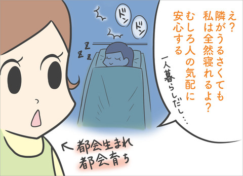 city-inaka-noise2