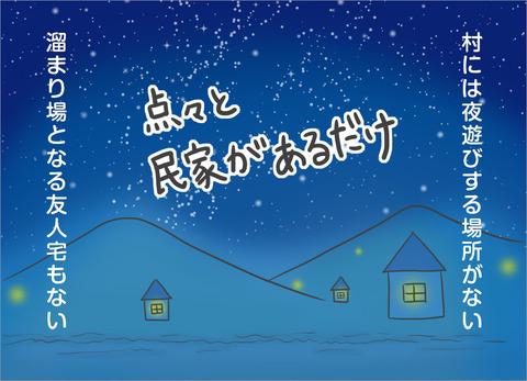 otaku1