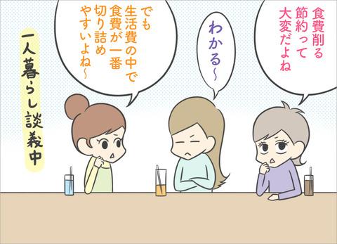 inaka-boast1
