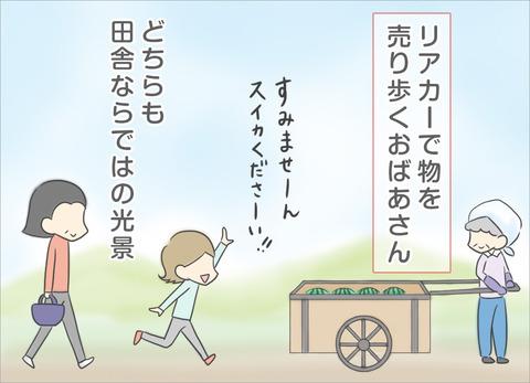 fuzei-sell4