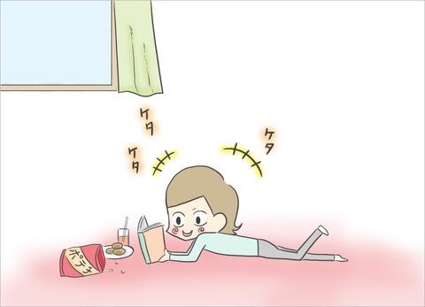 お菓子を食べながら漫画を読んでいる