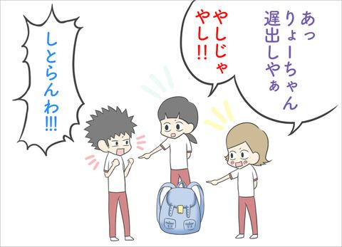 karuu-yashi3